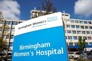 https://itsupplychain.com/wp-content/uploads/2018/08/Birmingham-Womens-Hospital-imgID140502207.jpg.gallery.jpg