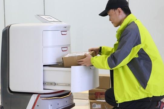 New Segway robot joins autonomous delivery race