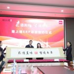 China's Giant Food Group Selects Infor to Spur Innovation & Support Rapid Growth