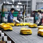 'Mini Yellow' sortation robots help ZTO meet the demands of 'singles day'